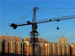 全国50城卖地收入涨34%创历史记录 北京、杭州超两千亿
