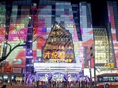 """西单大悦城:一座购物中心的""""逆生长"""""""