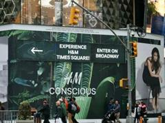 Zara、H&M等开始关注可持续发展 快时尚不想走进死胡同?