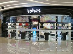 Lohas Cosmetics精彩绽放绍兴 加速布局长三角