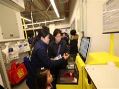 麦德龙上海首个优品汇1月18日开业  紧凑型智慧门店成商超趋势