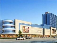 杭州西田城购物中心二期开业 西田派、新华书店等进驻