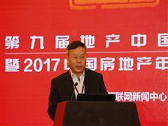 第九届地产中国论坛暨2017中国房地产年度红榜圆满落幕
