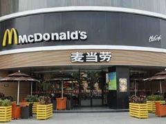 麦当劳再联手房企 将在融创全国的文旅、商业项目内选址