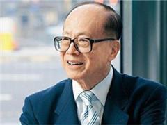 李嘉诚家族欲200亿出售重庆项目 十年间地价涨近十倍