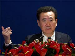 王健林:万达国内资产占比达到93% 2017年承受了磨难