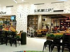 深圳网红店抢滩上海:喜茶、太二酸菜鱼、奈雪の茶等