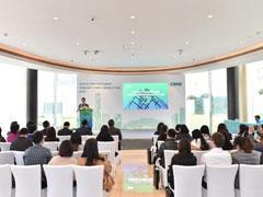 成都成国际品牌拓展内地市场首选城市 文创+等引领零售新趋势