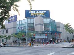 家乐福被传出售中国业务之际 沃尔玛有何举动呢?
