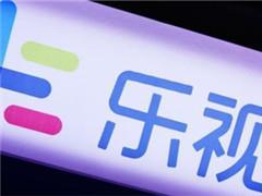 乐视:融创未表示进一步增持 贾跃亭仍为第一大股东
