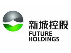 长沙3宗地揽金15.11亿 新城控股7.66亿摘雨花区商住地