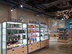 探访贵阳无人超市:商品种类较少 安保细节有待升级