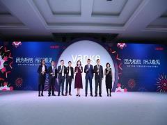 万科深圳将有三大新项目亮相