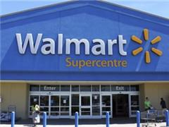 沃尔玛出售巴西业务主要股份