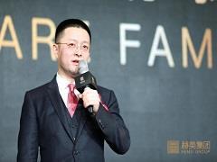 """起底深圳时尚""""黑马""""身世之谜 为何能""""一口气""""收购多家奢侈品运营商"""