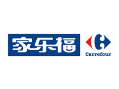 家乐福引入腾讯与永辉投资 旨在提升家乐福的客流量