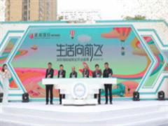 深圳海航城一期商业望海国际广场开业 首日客流量破10万