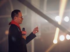 重磅!旭辉集团副总裁蒋达强离职 传将入职弘阳集团