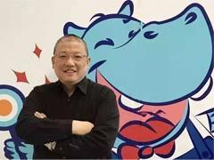 盒马鲜生CEO侯毅:新零售提升了实体零售的经营能力