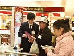 新零售时代 实体店引进智能科技提升门店运营效率