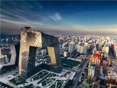 2018年北京GDP增速目标约6.5% 首要工作是落实城市总体规划