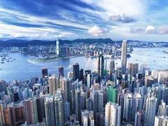 广东省发改委:粤港澳大湾区发展规划纲要预计近期获批实施