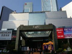 """广州天河城22年 如何从购物中心""""开荒""""到""""引领"""""""