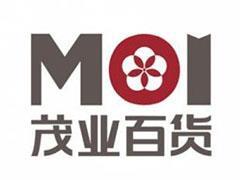 茂业商业股份收购重庆茂业百货 合计总价4.03亿元