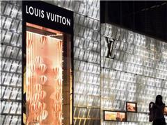 得益于强劲的中国市场和收购的Dior  LVMH去年净利润大涨29%