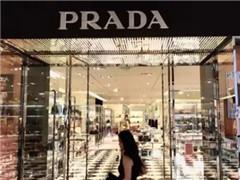 """传""""掉队""""的Prada将被并购 LVMH、开云集团或成潜在买家"""