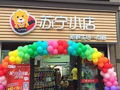 苏宁小店北京首批门店1月26日开业 2018年全国门店增至1500家
