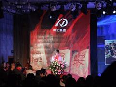 水城・三国小镇2018品牌发布会盛大启动,《三国风云》全国演员招募