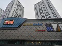 乌鲁木齐德汇万达广场1月28日开业 苏宁易购、MJstyle等进驻
