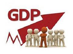 2017年重庆GDP增长9.3%至1.95万亿 2018年目标8.5%