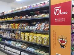 苏宁小店的野心:开店1500家、推生鲜全品类、铺无人货架