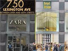 过多实体店成包袱 快时尚Zara或提前关闭纽约首家旗舰店