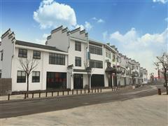 魏金娟:对西咸新区茯茶镇转型升级发展特色产业的思考