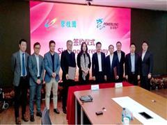 碧桂园联手宝龙的背后:业务或将延伸至商业地产领域
