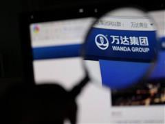 """10年内发展1000家万达广场""""小目标""""后   王健林引来""""外援"""""""