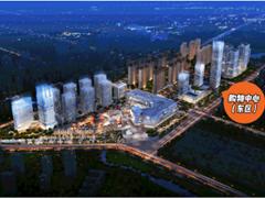 大浪淘沙,焦聚商业蜕变,泰禾助力城市新升级