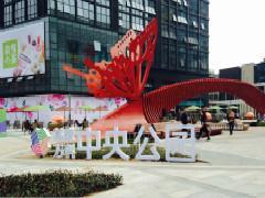 广州基盛万科里试业 5.5万�O半开放式街区品牌布局曝光