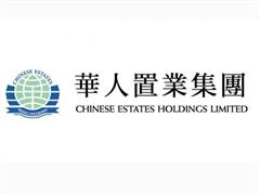 许家印好友刘銮雄大笔买进恒大股票 2017浮盈近百亿港元