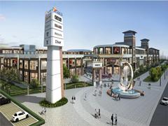 首家公园式奥特莱斯落户西咸泾河新城 开启国际范轻度假生活模式