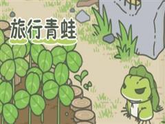 """你们的旅行青蛙不回家?多半是在南京这些商场""""浪"""""""