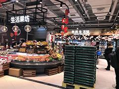超级物种福州第8店今日开业 仓山区终于等到它了