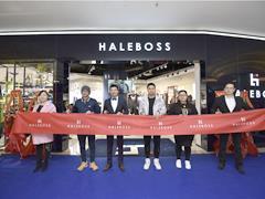 法国设计师品牌HALE BOSS 佛山三水广场店盛大开业