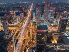 内地14个城市GDP进入万亿俱乐部 北上广深均超2万亿