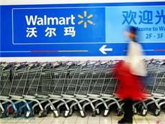 沃尔玛中国今年将新增30-40家店 拟斥资3亿改造现有门店