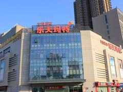 乐天玛特中国卖不出去、开不了张 原因何在?