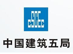 中建五局31.05亿摘得重庆两宗商住地 总面积247亩